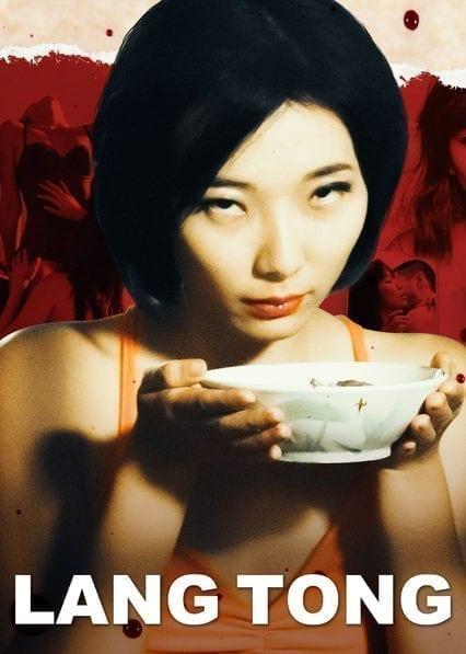 Lang Tong on Netflix