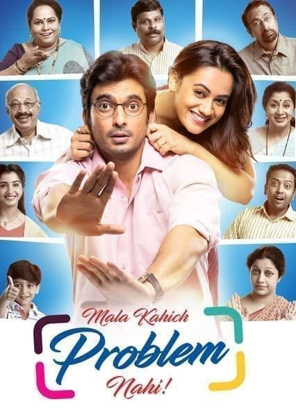 Mala Kahich Problem Nahi on Netflix