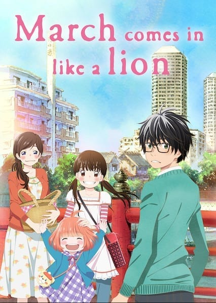 March Comes in Like a Lion on Netflix