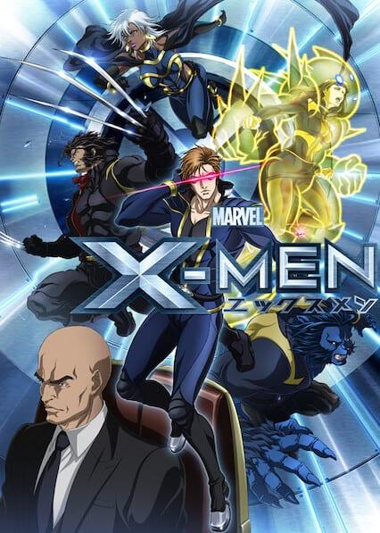 Marvel Anime: X-Menon Netflix