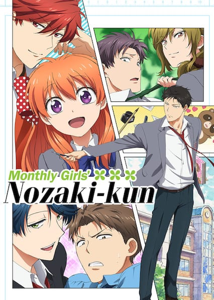 Monthly Girls' Nozaki Kun on Netflix