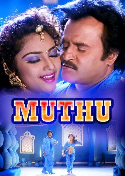 Muthu on Netflix