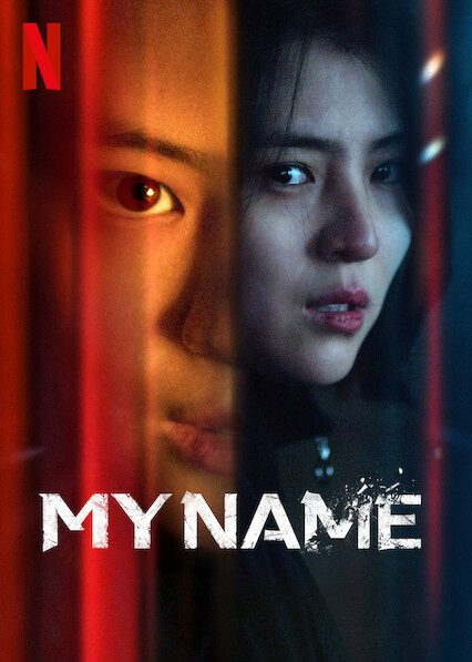 My Name on Netflix