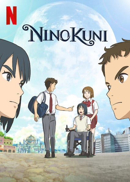 NiNoKuni on Netflix