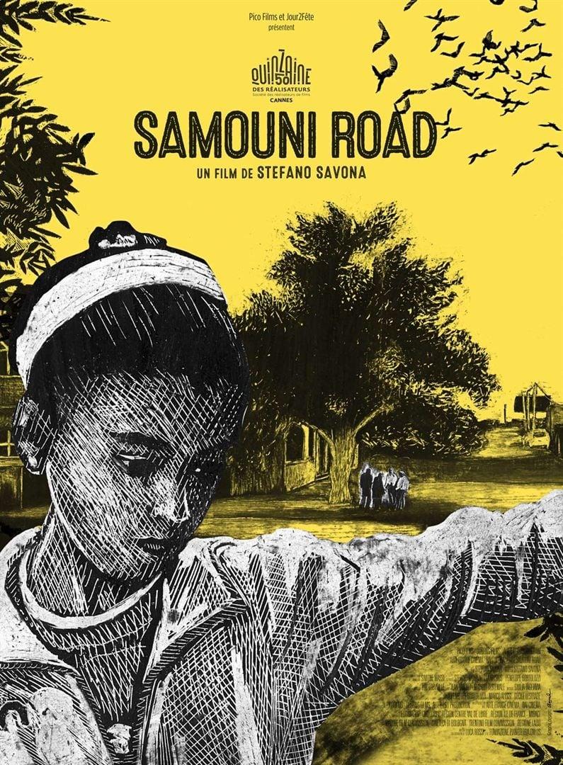 Samouni Road on Netflix