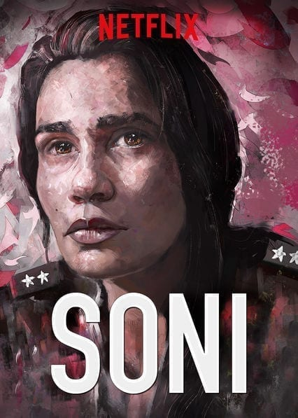 Sonion Netflix