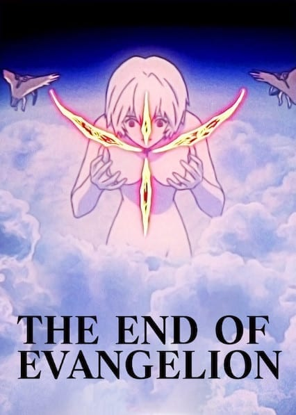 The End of Evangelion on Netflix