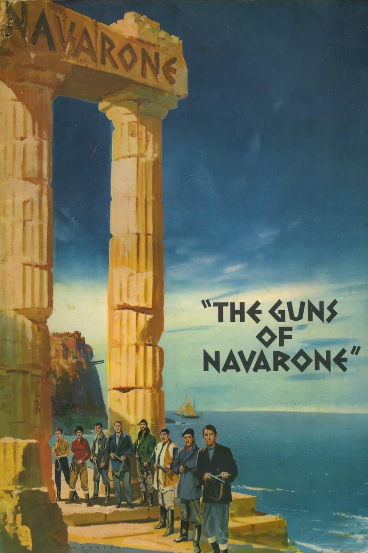The Guns of Navarone on Netflix