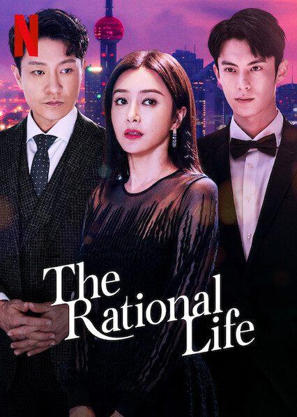 The Rational Life on Netflix