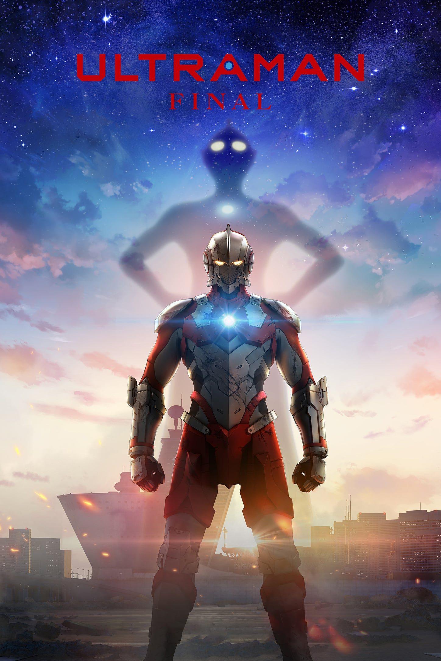 Ultramanon Netflix