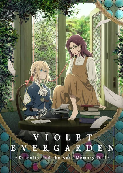 Violet Evergarden: Eternity and the Auto Memory Doll on Netflix